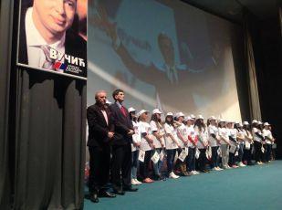 Video: Tribina SNS-SPS u Boru