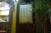 Vlasniku restorana na Tasosu je neko bas podvalio sa prevodom na srpski
