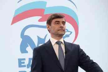 """Železnjak: """"Jedinstvena Rusija"""" za jačanje međunarodnih veza"""
