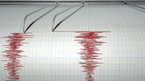 Zemljotres u Rumuniji, nema žrtava