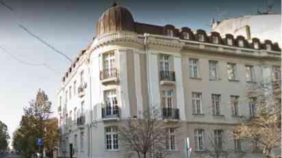 Zgrada Visokog saveta sudstva vraćena starim vlasnicima