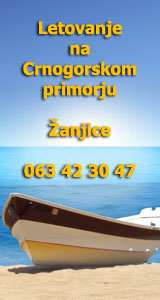 Zanjice