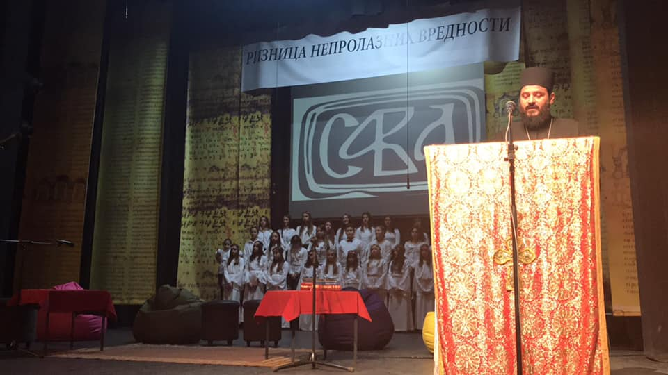 Održana Svetosavska  Akademija