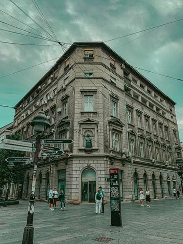 Dnevnik grada Beograda