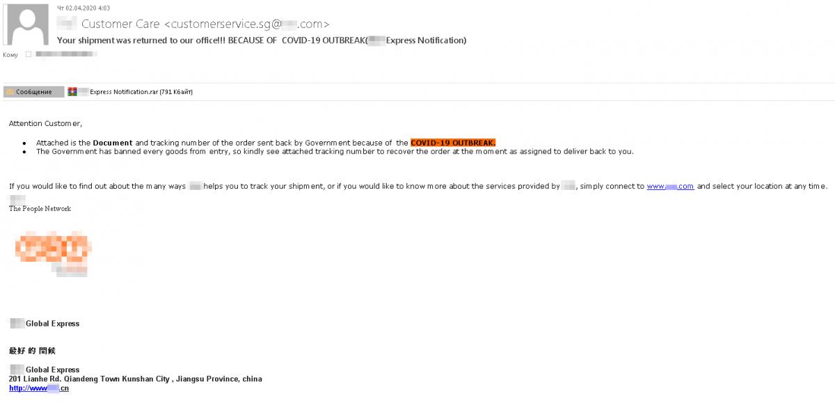 Stigla vam je pošiljka – malver: sajber kriminalci zloupotrebljavaju usluge dostave u doba socijalnog distanciranja
