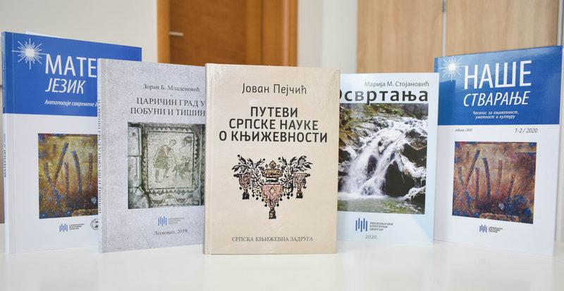 LKC: Operativni izdavač i izdavač nekoliko značajnih knjiga