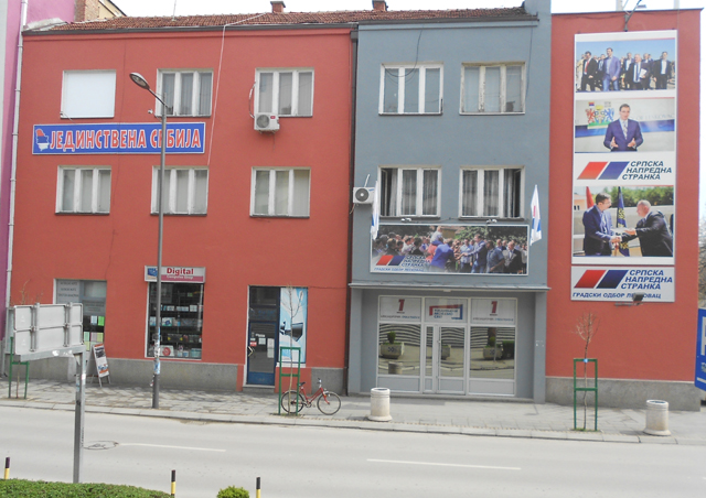 Gradski odbor SNS Leskovac najoštrije osuđuje nasilno ponašanje i vandalizam