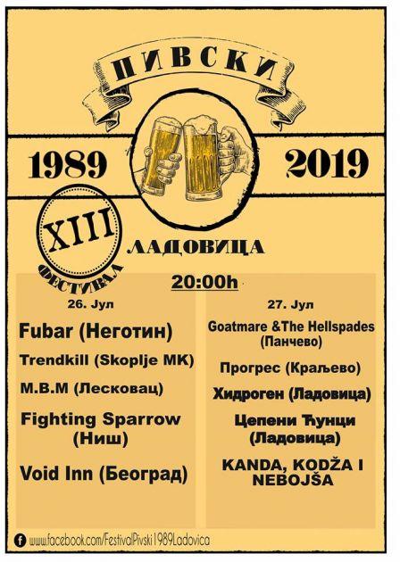 """Удружење грађана """"Фестивал стара школа"""": Пивски фестивал у Ладовици 26. и 27. јула"""