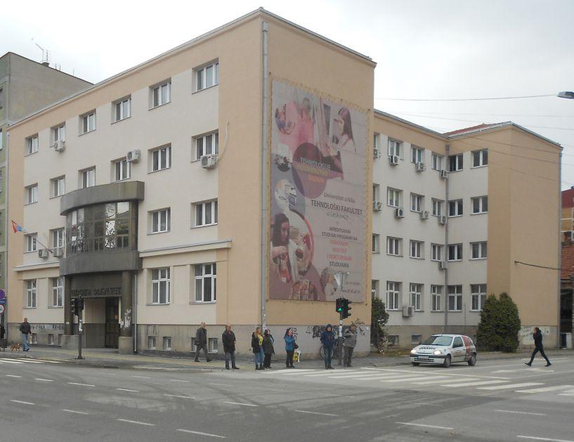 Технолошки факултет Лесковац: По програму пре Болоње студира 21 студент