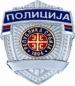 Najavljene novine u radu Interventne jedinice MUP-a Srbije