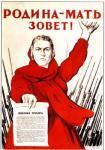 Rusi ne znaju kad je počeo Drugi svetski rat