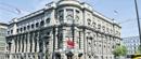 Vlada i sindikati o reformi javnog sektora