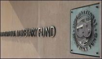 Beograd prihvatio oštre kreditne uslove MMF-a
