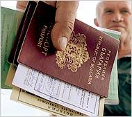 Bugarski pasoš dobilo i 76 Srba