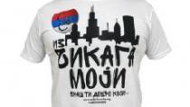 Čikaške majice za Srbiju