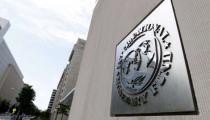 Grčka i zvanično zatražila pozajmicu od MMF-a