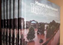 Knjiga Ninusa Nestorovića najbolja zbirka aforizama