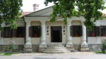 Prirodnjački muzej dobitnik nagrade za muzej godine 2012.