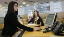 Ruska banka započinje poslovanje u Srbiji kao VTB banka Beograd