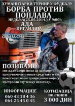 """Srbi za Srbe"" organizuju humanitarni turnir u fudbalu: Borba protiv poplava!"