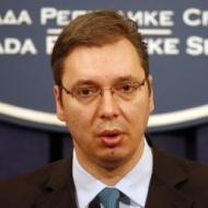 Za modernu Srbiju i bolju budućnost