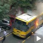 Zapalio se autobus GSP-a