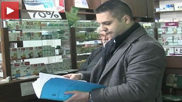 Apotekarskoj ustanovi u Pančevu preti zatvaranje