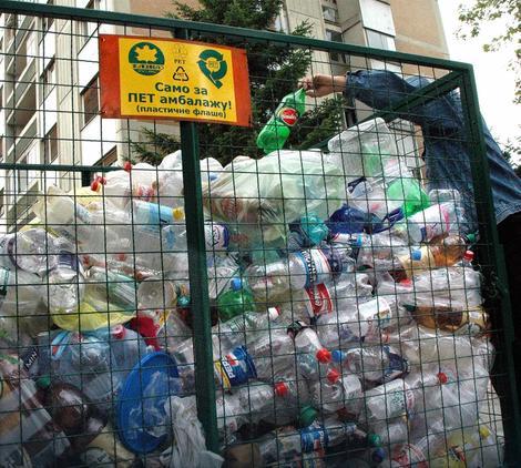 BIOREMEDIJACIJA Srpski hemičari bakterijama čiste zemlju