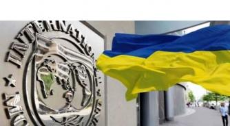 Bivši šef MMF-a odlazi u Ukrajinu