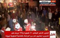 Eksplozije u Bejrutu, više od 40 poginulih