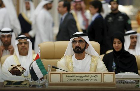 Emirati uskoro dobijaju ministra za SREĆU
