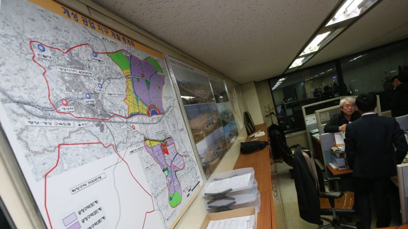 Južna Koreja zatvara kompleks Kesong