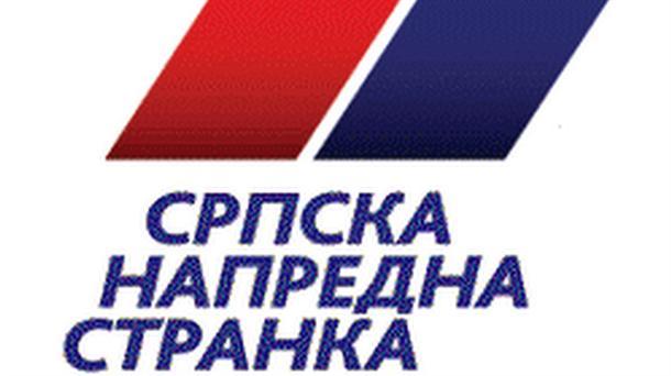 PRANJE NOVCA ILI NE? SUMNJIVA DONACIJA STRANCI: Odbornik iz Kruševca poklonio SNS-u prostor vredan 1,3 miliona evra!