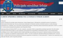 POLICAJCI ĆE ŠTRAJKOVATI GLAĐU: Članovi Policijskog sindikata Srbije stižu pred Predsedništvo!