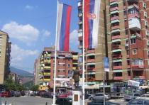 Počeli radovi na uređenju mosta u Kosovskoj Mitrovici