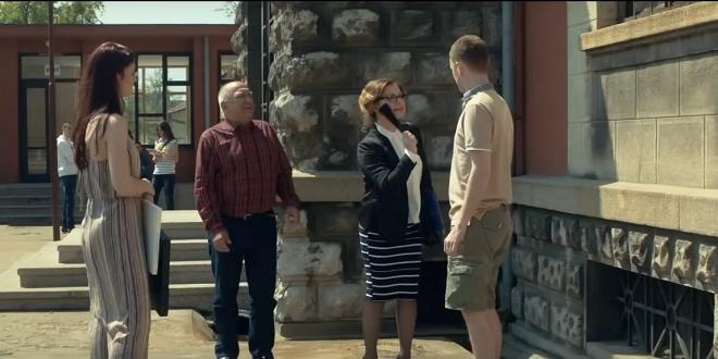 Pogledajte trejler novog domaćeg filma snimanog u Boru [VIDEO]