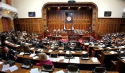 Poslanici završili raspravu o izmenama Zakona o kulturi