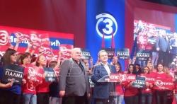 Predstavnici koalicije SPS-JS obišli Vranje i Leskovac