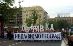Protest zbog rušenja u Savamali u sredu ispred Skupštine Beograda