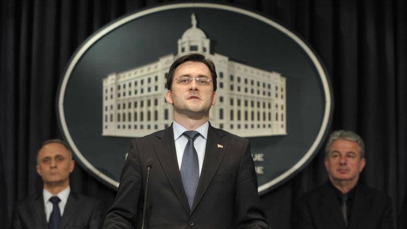 Selaković: Vlada Srbije će uputiti protestnu notu Hagu