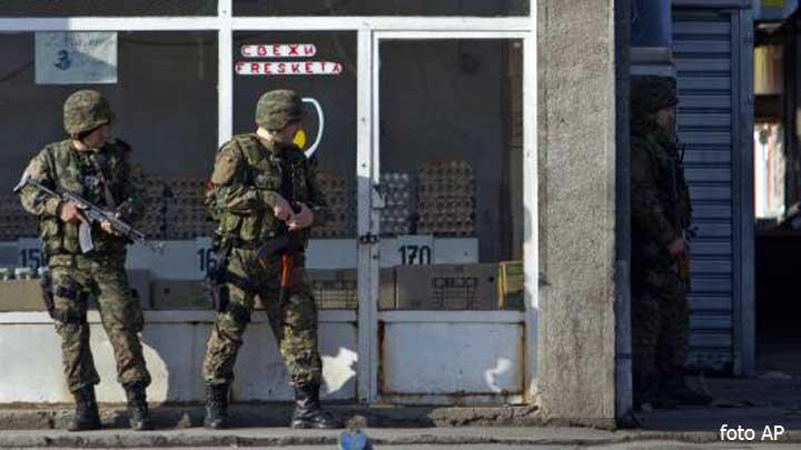 Suđenje optuženima za oružani sukob sa policijom