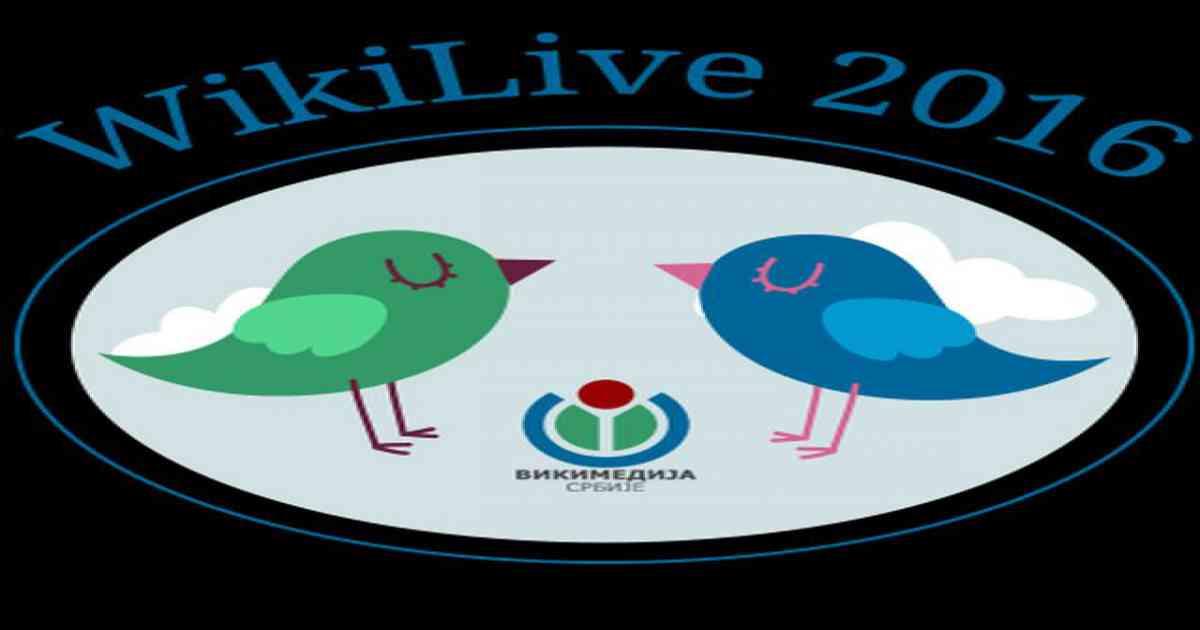 WikiLive – druga konferencija Vikipedijanaca 14. i 15. maja u Beogradu