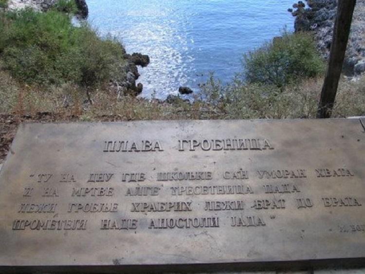 Плава гробница: Американци се сунчају на костима српских ратника