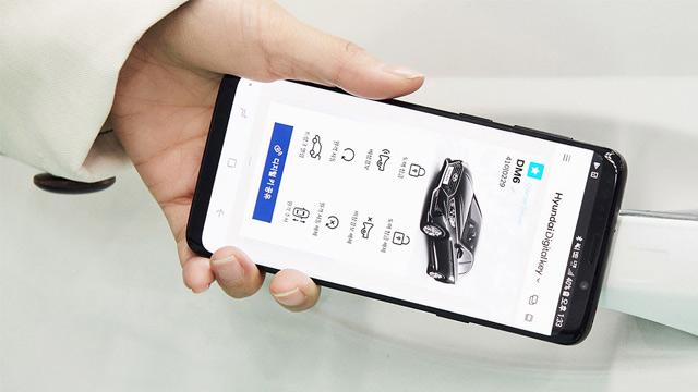 15.03.2019 ::: Kiju ćemo do kraja godine otključavati pomoću mobilnog