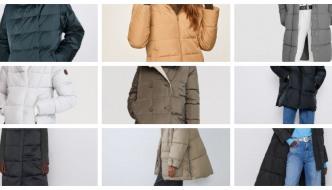 15 pernatih jakni koje će vas ugrijati, ali i podići svaki styling