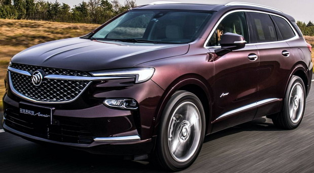 2020 Buick Enclave za Kinu