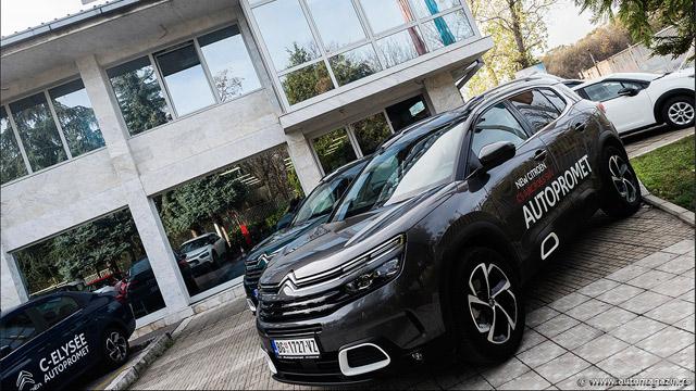 21.11.2019 ::: Novi diler Citroen vozila na Novom Beogradu - Autopromet