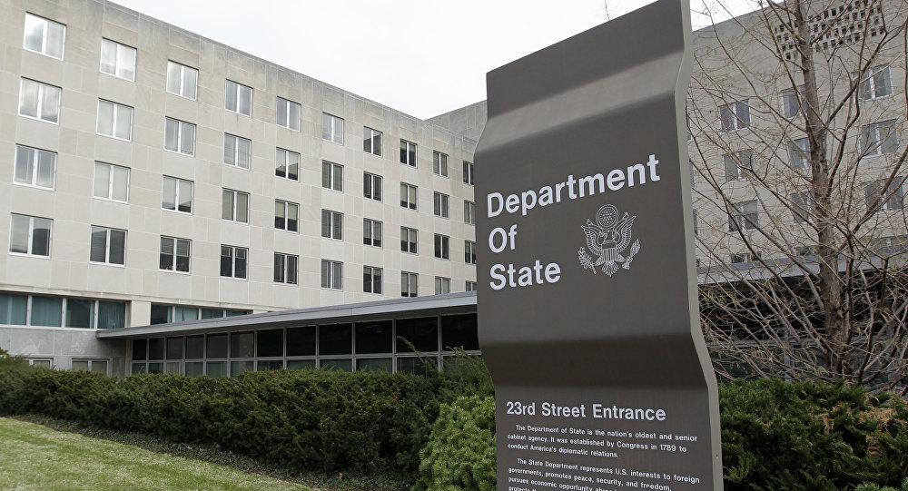 АМЕРИКА КУПУЈЕ СРБИЈУ ЗА БЕДНЕ ПАРЕ: Стејт Департмент нуди 325 хиљада долара да се окренемо од Русије?!