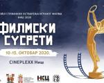 55. Filmski susreti od 10. do 15. oktobra