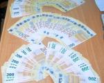 60.000 evra ispod patosnice automobila